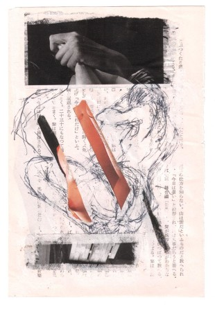 André Werner, untitled, collage, drawing on page, ca. 1990, 14,8 x 21,9 cm,  5,8 x 8,6 inches