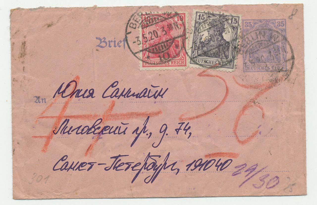 Юлия Саншайн, Лиговский пр., д. 74, Санкт-Петербург, 191040 (Yuliya Sanshayn, Ligovsky pr., D. 74, St. Petersburg, 191040)
